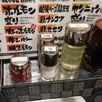 坐旺 新潟東店 - カウンターセット