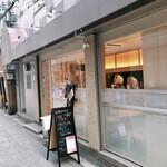 147124398 - 鮨仏酢 本店