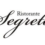 セグレト - 個室レストランセグレト
