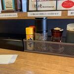 麺創 麺魂 - カウンター