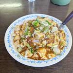 中国料理 九龍居 - 料理写真:麻婆飯大盛り