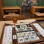 ウメノ商店 -