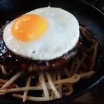 NEO - 120906千葉 NEO イチバーグ定食(玉子トッピング)