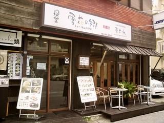雪花の郷 那覇店