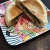 伽羅リエゾン - 料理写真:高菜おやき(180円)