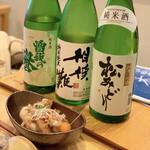 小田原おでん 本陣 - 利酒3種とおでん6種