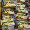イオン - 料理写真:フジパン「スペースアポロ」税込127円