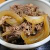 なみき食堂 - 料理写真:(2020/12月)牛・肉豆腐定食