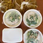 フォー ラスカル - スープはまさかのビニール袋に⁉︎ 東南アジアチックです。笑