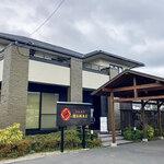147181671 - 糸島市加布里の「塚本鮮魚店」さん。糸島屈指の行列店。