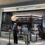 菓匠茶屋 - イオン原店の中にあるお茶を使ったスイーツが楽しめるお店です。