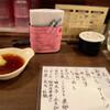 天ぷら 大吉 - 料理写真: