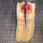ひまわりサンドイッチ - 料理写真: