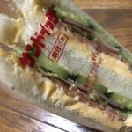 カリーナ - ハム野菜(アップ)