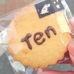 147186751 - 傳(テン)くんの誕生祝いのクッキーをいただきました(*´▽`*)