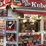 DOY DOY KEBAB -