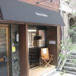トゥールモンド - お店の玄関