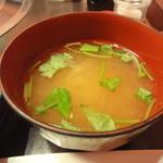 農園レストラン みやもとファーム - 味噌汁美味し