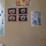 マイウェイ - 料理写真:2012.9.9  モーニングメニュー4種