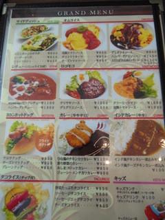 ケニーズハウスカフェ - カフェ飯メニュー…カレーとシチューが売りらしい