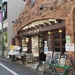 東亜コーヒーショップ - レンガ造り