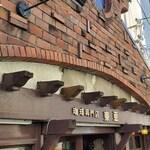 東亜コーヒーショップ - この感じどうです!
