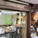 東亜コーヒーショップ - 渋い