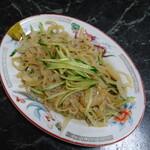白雅 - 酢クラゲ