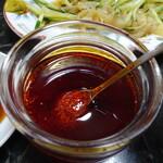 白雅 - 辣油