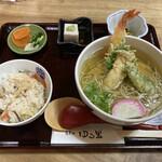 蕎麦切 ゆる里 - 天ぷら蕎麦定食