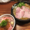 Gankomen - 料理写真:
