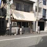 麺家 近 - 店の外観