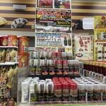 野呂パーキングエリア 下り線 ショッピングコーナー - 料理写真:激辛スパイスコーナー(*^▽^*)