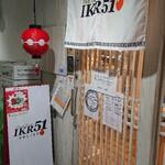 IKR51 -