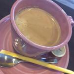 147230678 - コーヒー