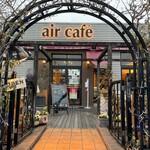 air cafe centralgarden  - 店舗外観①