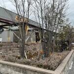 air cafe centralgarden  - 店舗外観②