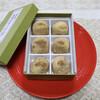 Kisendou - 料理写真:わらび餅(6個入り 税込1,490円)
