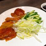 龍徳翅 -
