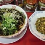 麺対軒 - 麺対軒 ラーメン・焼きめしセット