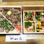 hijimachitekizansou - おおいた和牛重折り膳
