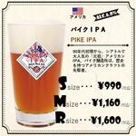 クラフトビールタップ グリル&キッチン -