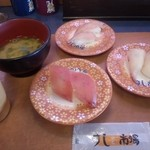 九州すし市場 - 料理写真:マグロ・ビントロ・ハマチ