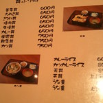 14727064 - 丼物メニュー