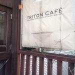 トリトンカフェ - 階段上がりきったところ