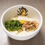 中華そば 満鶏軒 - 雑炊丼 ※ご注文頂いたラーメンのスープをかけてお召し上がりください