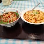 台湾料理 味味軒 - 料理写真:【2021.3.8(月)】ラーメンセット(台湾ラーメン+麻婆飯)700円
