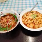 147272372 - 【2021.3.8(月)】ラーメンセット(台湾ラーメン+麻婆飯)700円
