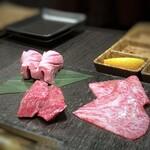 Ushigoro Ginza - 究極の黒タン 厚切りハラミ リブ芯