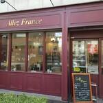 アレ フランス カフェ ダリア -